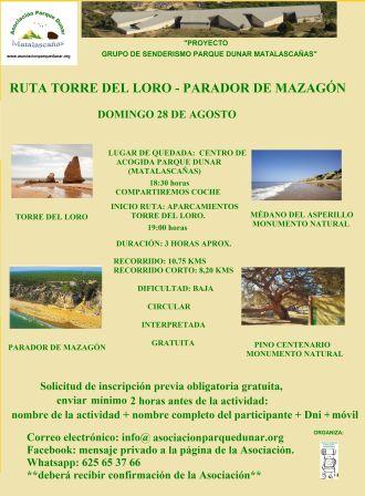 RUTA TORRE DEL LORO-PARADOR DE MAZAGON 28 AGOSTO 2016